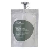 Anyah Bath and Shower Gel grøn/sølv 30 ml
