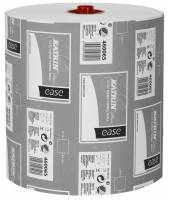 Aftørringspapir Katrin Ease Sy 2-la 20cmx120 m 6rl/ka 460065