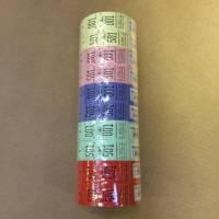 Garderobenumre 2-delt 2x500 stk nr. 48 ass farver