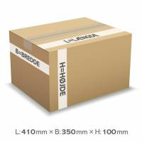 Bølgepapkasse 14 liter 3mm 410x350x100mm
